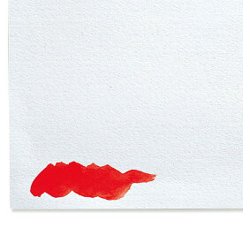 水彩紙 シリウス 厚口 四つ切 50枚組 【 描画用紙 絵画 スケッチ 水彩 用紙 】