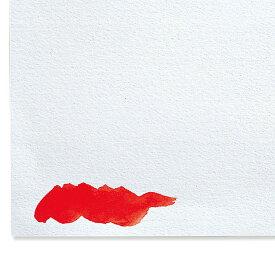 水彩紙 シリウス 特厚口 四つ切 50枚組 【 描画用紙 絵画 スケッチ 水彩 用紙 】