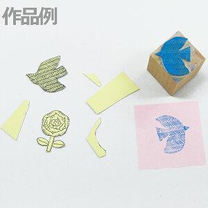 新素材 ハイブリッド 版画 ペーパープレート 1mm厚 【 スタンプ 凸版 版画板 】