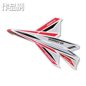 [ メール便可 ] プレカット紙飛行機HORNET−GX Red 【 工作 屋外 手作り 飛行機 作品 男の子 】