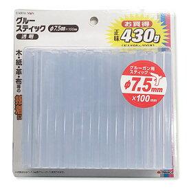 グルースティック φ7.5mm 430g(約100本入) 【 グルーガン ホットメルト 接着 手芸 】