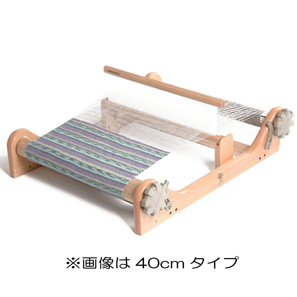 手織り機 リジッドヘドル 組立式 織幅60cm 【 機織り 手織り 織物 織り機 】
