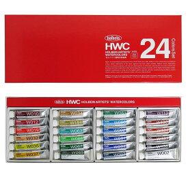 [ ゆうパケット可 ] ホルベイン ウォーターカラー 24色セット 【 絵画 絵具 水彩 えのぐ 透明 水彩画 】