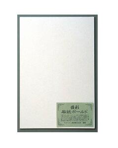 麻紙ボールド F6判 【 日本画 水墨画 紙 和紙 日本画紙 麻紙 麻 】