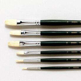[ メール便可 ] 油絵筆 スターターセット I&B 6本組 【 油絵 アクリル画 筆 豚毛 】
