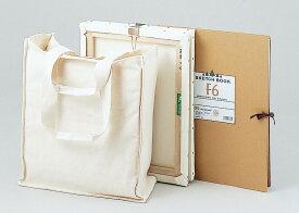 キャンバスショルダーバッグ F6 【 バッグ えのぐ 収納 不織布 画材 かばん 】