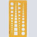 [ ゆうパケット可 ] テンプレート 組み合わせ定規 【 製図 定規 テンプレート 円 】