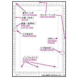 デリーター 漫画原稿用紙 B4判 上質紙 40枚組 【 まんが 漫画 コミック 紙 原稿 】