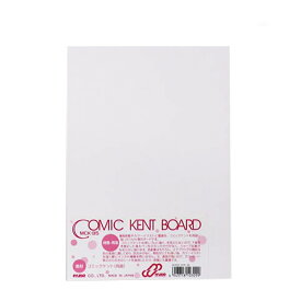 [ ゆうパケット可 ] ミューズ コミック ケントボード 両面 B5 【 まんが 漫画 コミック 紙 原稿 】