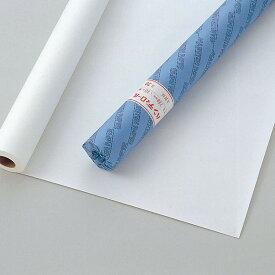 ロール 模造紙 ハンディロール 白 788mmx30m 上質紙70kg 【 ロール紙 絵画 模造紙 紙 】
