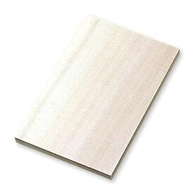 [ メール便可 ] 版画板 朴板 はがき判 100x150mm 【 年賀状 凸版 版画板 版画 】