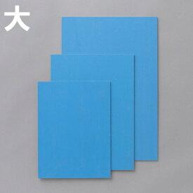 版画板 カラーしなベニヤ板 片面カラー 国産品 4mm厚 大 【 年賀状 凸版 版画板 版画 】