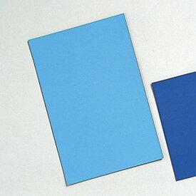 版画板 ビニールゴム板 合成ゴム板 8倍判 300x400mm 【 年賀状 凸版 版画板 版画 】