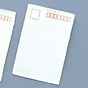 鳥の子紙はがき 耳付 並製 白 100枚組 【 版画 用紙 はがき 鳥の子紙 】