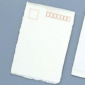 鳥の子紙はがき 耳付 上製 自然色 100枚組 【 版画 用紙 はがき 鳥の子紙 】
