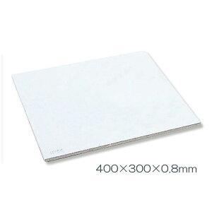 陶芸窯用具 棚板 カーボランダム 角型 400x300mm 【 陶芸 陶芸窯 棚板 】