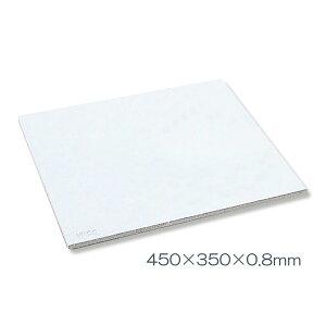 陶芸窯用具 棚板 カーボランダム 角型 450x350mm 【 陶芸 陶芸窯 棚板 】