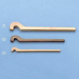 [ ゆうパケット可 ] 柄ごて ゆず材 小 245mm 【 陶芸 粘土 成形 】