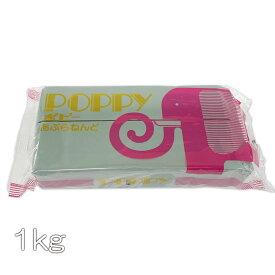 ポピーあぶらねんど 1kg ブルー 【 粘土 造形 油粘土 】