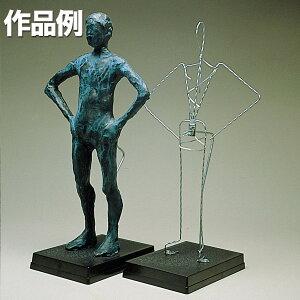 造形芯材 Eセット 【 夏休み 工作 芯材 展示 作品 】