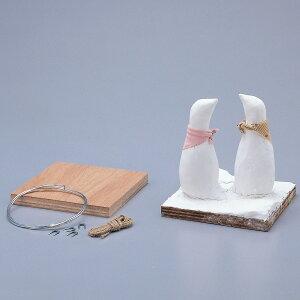 [ メール便可 ] 造形芯材 角型ベース 針金・麻ひも付き 【 夏休み 工作 芯材 展示 作品 】