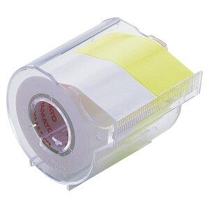 ヤマト メモックロールテープ カッター付 白・レモン 【 付箋 メモ ロール式 】