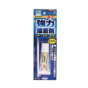 [ メール便可 ] スーパーX2 クリア 強力速乾 水・熱に強い 10ml【 接着剤 木工 接着 ボンド 耐水 】