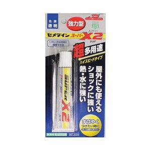 [ メール便可 ] スーパーX2 クリア 強力速乾 水・熱に強い 20ml【 接着剤 木工 接着 ボンド 耐水 】