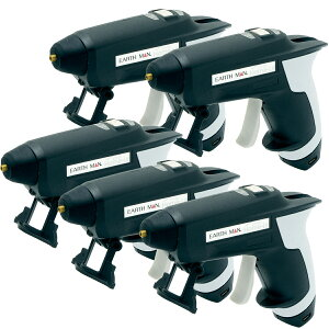 <お取り寄せ品>充電式 グルーガン GG-37LiA H-Link 3.7V 5台組 【 電動工具 セット ケース付 】