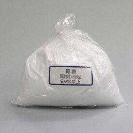 重曹 1kg 【 金属 彫金 銅板 処理剤 用具 】