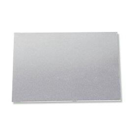 [ メール便可 ] なましアルミ板 0.5×150×200mm 【 金属 彫金 レリーフ アルミ板 】