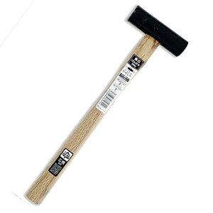 [ メール便可 ] 両口げんのう 並製 打物 300g 【 木工 木彫 木工具 玄能 】