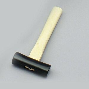 [ メール便可 ] 短柄両口げんのう 一発必中 225g 【 木工 木彫 木工具 玄能 】