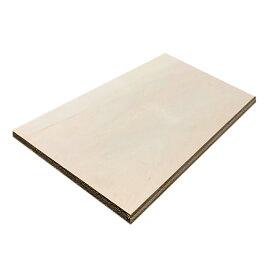 [ メール便可 ] しなベニヤ板 国産品 9C 9×225×300mm 【 木材 DIY 手作り 木工 板 】