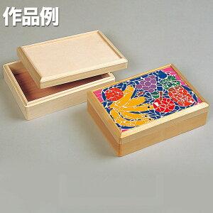 マルチボックス はがき箱 朴材 【 工作 手作り 収納箱 】