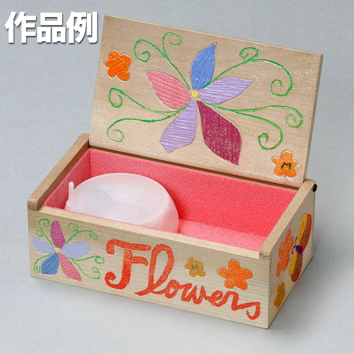 デコデコオルゴール箱 カラフルマットセット ピンク 【 夏休み 工作 デコ オルゴール 】
