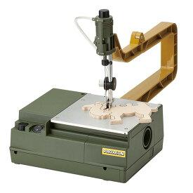 <お取り寄せ品※代引き不可>コッピングソウルテーブル EX 27088型 【 木工 工作 DIY 切断 】