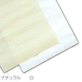 越前鳥の子紙 60kg 八つ切 100枚組 【 版画 用紙 はがき 鳥の子紙 】