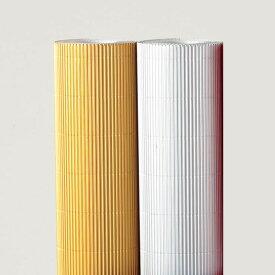 片段 カラーダンボール 3m巻 裏白 金銀色1本 【 工作 紙 段ボール 造形 製作 】