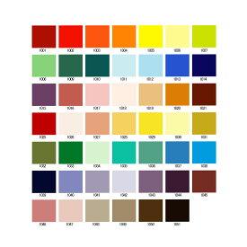 INAX モザイクタイル アートクラフト 48色カラー単色 1枚 98x98mm 【 工芸 タイル モザイク 】