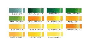クサカベ 専門家用 E色 青緑黄系 単色 40ml 【 油絵の具 油彩画 油彩 絵画 絵の具 えのぐ 】