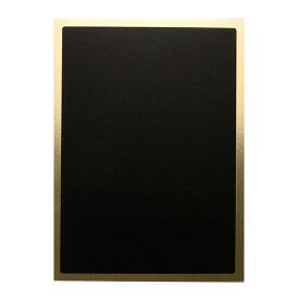 [ ゆうパケット可 ] スクラッチボード 紙製 縁あり 黒 ゴールドベース 【 スクラッチ ボード 紙 】