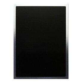 [ ゆうパケット可 ] スクラッチボード 紙製 縁あり 黒 シルバーベース 【 スクラッチ ボード 紙 】