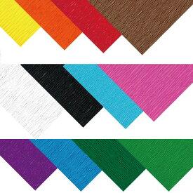 クレープ紙 20枚入 12色展開 【 造形 クレープ紙 和紙 製作 】