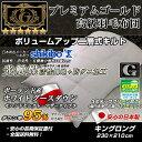 Hikari_2sou_k_01