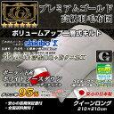 Hikari_2sou_q_01