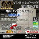 Hikari_usu_k_01