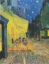 アートパネル アートボード ゴッホ 夜のカフェテラス 60x45 A2 壁掛け 絵 インテリア 名画 モダンアート 油絵 絵画 有名画 おすすめ 人…