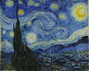 アートパネル アートボード ゴッホ 星月夜 53x41 B3 壁掛け 絵 インテリア 名画 モダンアート 油絵 絵画 有名画 おすすめ 人気 高級 か…