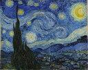 アートパネル アートボード ゴッホ 星月夜 45x33 A3 壁掛け 絵 インテリア 名画 モダンアート 油絵 絵画 有名画 おすすめ 人気 高級 か…